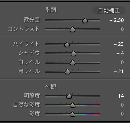 スクリーンショット 2018-01-20 16.18.46
