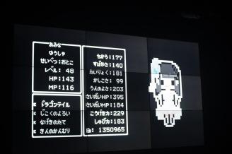 20180605-203401-DSC07735-ILCE-7M3