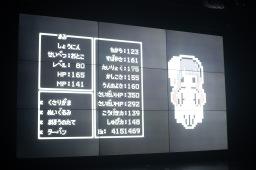20180605-203435-DSC07739-ILCE-7M3